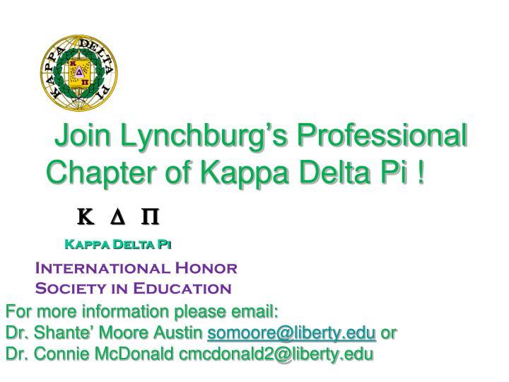 Join Lynchburg's Professional Chapter of Kappa Delta Pi !