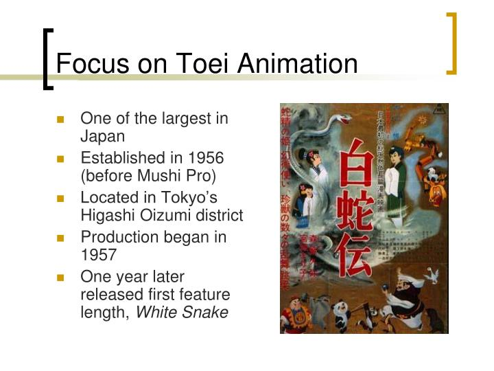 Focus on Toei Animation