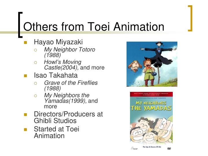 Others from Toei Animation