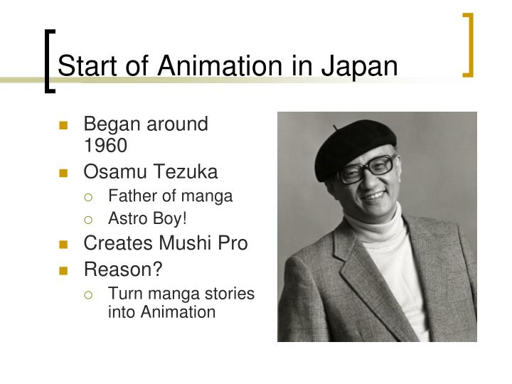 Start of animation in japan