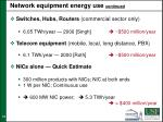 network equipment energy use continued