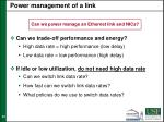 power management of a link