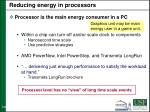 reducing energy in processors