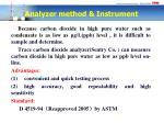 analyzer method instrument