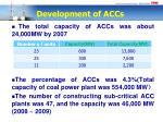 development of accs