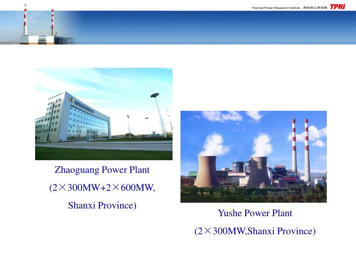 Zhaoguang Power Plant