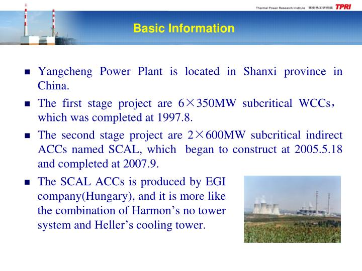 Yangcheng Power Plant is located in Shanxi province in China.