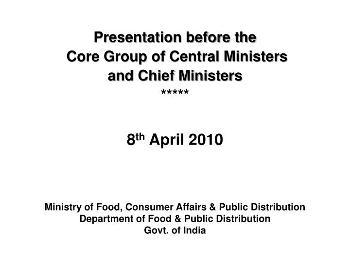 Ministry of Food, Consumer Affairs & Public Distribution