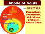 abode of souls
