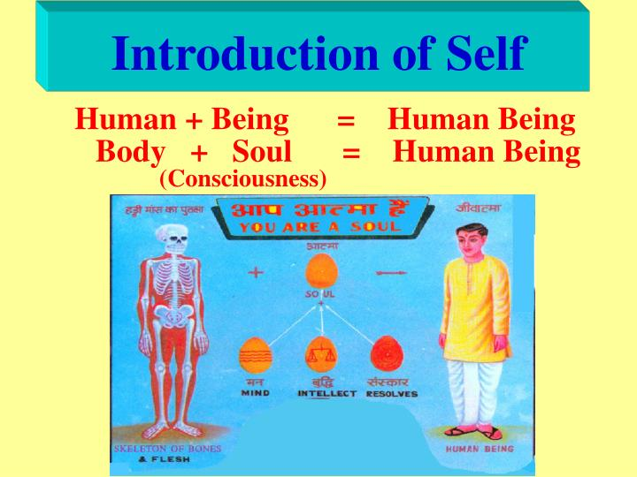 Introduction of Self