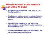 why do we need a child research unit within al quds