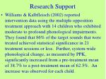 research support3
