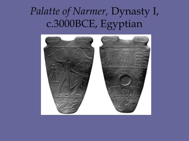 Palatte of Narmer,