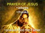 prayer of jesus