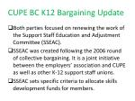 cupe bc k12 bargaining update2