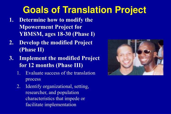 Goals of Translation Project