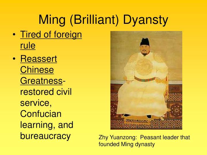 Ming (Brilliant)