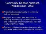 community science approach wandersman 2003