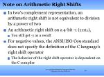 note on arithmetic right shifts