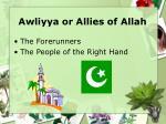 awliyya or allies of allah