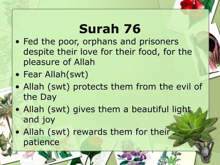 Surah 76