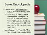 books encyclopedia1