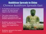 buddhism spreads to china chinese buddhism spreads east
