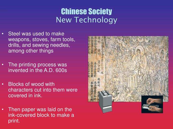 Steel was used to make weapons, stoves, farm tools, drills, and sewing needles, among other things