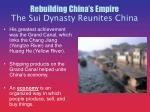 rebuilding china s empire the sui dynasty reunites china2