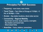 principles for hsr success