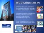 ssu develops leaders