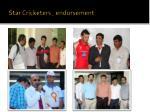 star cricketers endorsement