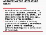 answering the literature essay