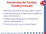interpreting the existing funding formula