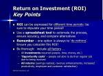 return on investment roi key points