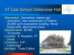 vt law school debevoise hall