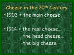 cheese in the 20 th century