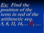 ex find the position of the term in red of the arithmetic seq 5 8 11 14 53