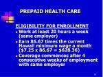 prepaid health care2