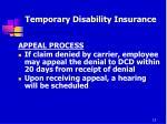 temporary disability insurance9
