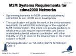m2m systems requirements for cdma2000 networks