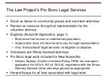 the law project s pro bono legal services