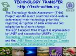 technology transfer http tech action org