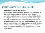 california s requirements