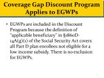 coverage gap discount program applies to egwps