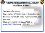 federal flexible spending account program fsafeds