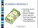 funding options 2