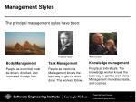 management styles