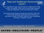 tdap and healthcare personnel hcp