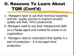 ii reasons to learn about tqm cont d